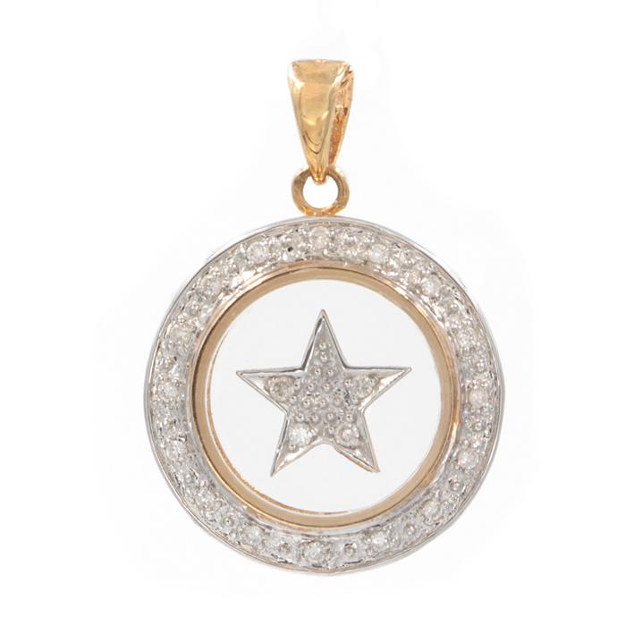 Diamond Spinning Star Pendant