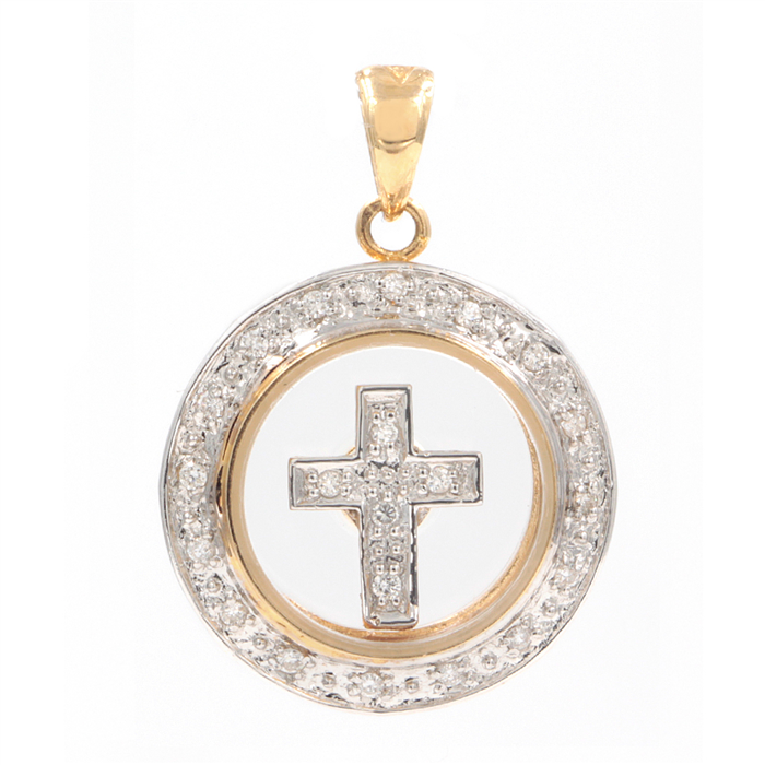 Diamond Spinning Cross Pendant